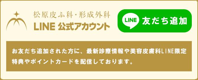 matubara_line_br4.png